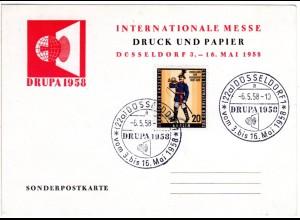 BRD 1958, 20 Pf. auf Ereigniskarte Int. Messe Druck u. Papier Hannover