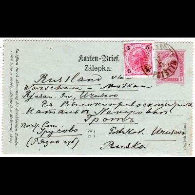 Österreich 1898, 5 Kr. Zusatzfr. auf 5 Kr Kartenbrief v. Pottenstein n. Russland