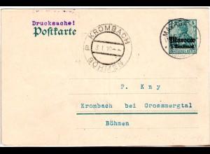 DP Marokko, 5 Pf. Ganzsache, Drucksachen-Auslandsverwendung Mazagan-Österreich