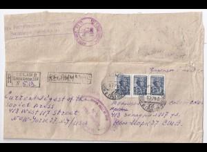 UdSSR 1953, Einschreiben Drucksache v Tsilisi n USA. 3x25 Kop. Zollstempel #1784