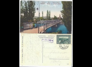 Bosnien Herzegowina 1912, ZBECNO, blauer R1 klar auf AK v. Trebinje. #2173