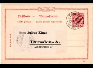 Dt. Post Marokko 1900, gebr. 10 Cmos./10 Pf. Ganzsache v. Tanger n. Dresden