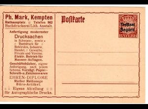 Bayern, ungebr. 15 Pf. Freistaat Ganzsache m. Kempten Firmenzudruck