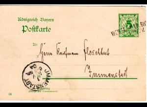 Bayern 1904, L2- Aushilfstempel WEILER i. ALLG. BHF. auf 5 Pf. Ganzsache.