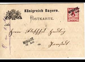 Bayern 1887, L2- Aushilfstempel HERGATZ auf 5 Pf. Ganzsache v. Itzlings.