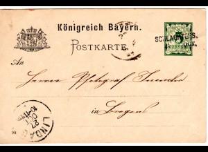 Bayern 1899, L2- Aushilfstempel SCHLACHTERS auf 5 Pf. Ganzsache v. Niederstaufen
