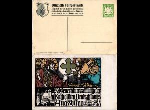 Bayern 1910, 5 Pf. Privat Ganzsache Augsburg 57. Katholiken Generalversammlung