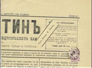 Bulgarien 1898, 1 St. auf frankierter Zeitung v. Sofia. #S12
