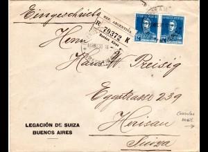 Argentinien 1930, Paar 12 C. auf Schweiz Konsulats Reko-Brief v. Buenos Aires