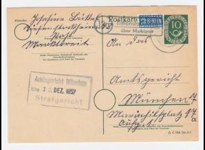 1953, Landpoststempel Tiefenstockheim über Marktbreit auf Ga m. Notopfer. #2145