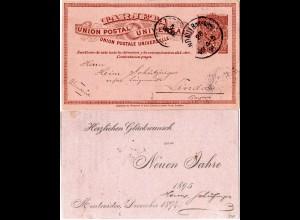 Uruguay 1894. 3 C. Ganzsache m. Neujahrs-Zudruck m. Bayern Nachentwertung Lindau