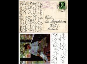 Bayern 1918, Posthilfstellen Stempel WALL Taxe Miesbach auf Hunde-AK m. 7 1/2 Pf