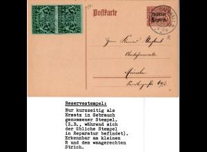 Bayern 1920, Reservestempel BAD REICHENHALL 2 R auf Dienst Ganzsache m. Zusatzfr