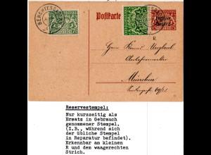 Bayern 1920, Reservestempel BERCHTESGADEN 2 R auf Dienst Ganzsache m. Zusatzfr.