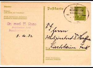 DR 1932, ovaler Bahnpost Stpl. VAIHINGEN-NEUHAUSEN auf 6 Pf. Ganzsache
