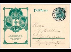 DR/Württemberg, gebr. Privat Ganzsache zur Silber Hochzeit des Königspaares 1911