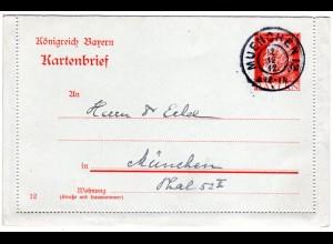Bayern, Datumskuriosum im Stempel München 12. 12.12.12. 12-1N. auf Kartenbrief