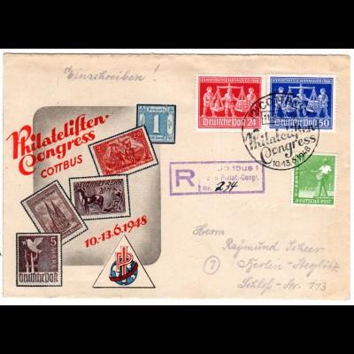 Sonder Reko-Stpl. auf Sonderumschlag zum Philatelisten Kongress in Cottbus