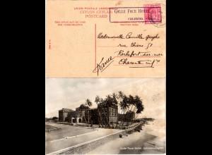 Ceylon, Galle Face Hotel, Colombo, Vorausentwertung auf AK m. 6 C. u. sw-AK