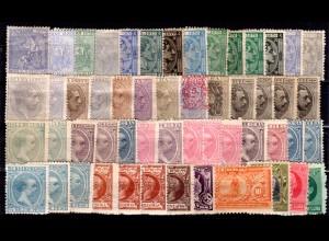 Cuba ca.1875/1910, 53 verschiedene ungebr. alte Marken