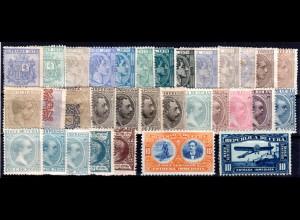 Cuba ca.1875/1910, 32 verschiedene ungebr. alte Marken