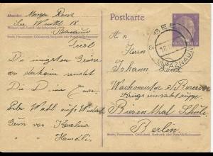 DR Ostmark 1943, K2 See in Paznaun auf 6 Pf. Ganzsache. Tirol-Stempel RR! #1254