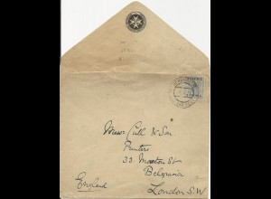 Österreich Levante 1907, Brief m. 1 Pia. v. British Hospital Jerusalem. #1626
