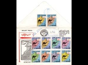 State Of Oman 1967, 10 Landkarte m. Kamel Marken auf Reko Brief n. Deutschland