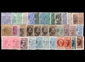 Cuba ca.1875/1899, 36 verschiedene ungebr. alte Marken