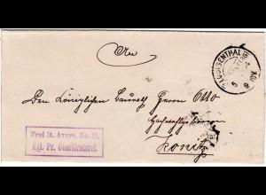 DR 1894, Frei lt Avers No.21 Kgl. Pr. Oberförsterei auf Brief v. Louisenthal