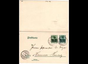 DP Marokko 1906, 5 C/5 Pf Doppelkarte m. 5 C. Zusatzfr. v. Mazagan n. Hannover