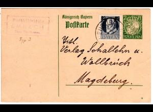 Bayern 1918, Posthilfstelle AMBACH Taxe Ehekirchen auf Ganzsache m. Zusatzfr.