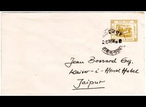 Indien - Jaipur, sauber gebr. Ganzsachenumschlag m. Abb. Streitwagen m. Pferden