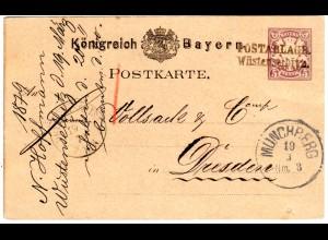 Bayern 1879, L2 POSTABLAGE WÜSTENSELBITZ klar auf 5 Pf. Ganzsache