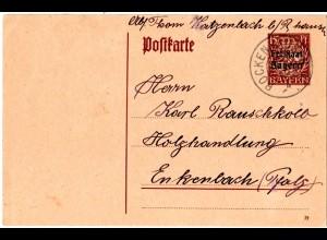 Bayern 1920, Reservestempel ROCKENHAUSEN R auf 15 Pf. Ganzsache v. Katzenbach
