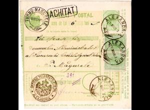 Rumänien 1907, 2x5 B. auf 5 B. Postanweisung Ganzsache v. Alexandria.