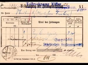 DR 1924, Postformular Bescheinigung der Zeitungsbestellung m. Stempel Kulmbach 2