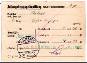 DR 1932, Postformular Zeitungsbezugsgeldquittung m. 2 Stempeln v. KULMBACH