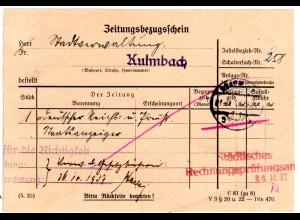DR 1937, Postformular Zeitungsbezugschein m. Empfangsbescheinigung v. KULMBACH