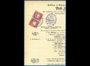 Bayern 1897, Postzustellungsurkunde m. Siegelstempel Entwertung UFFENHEIM. #S301