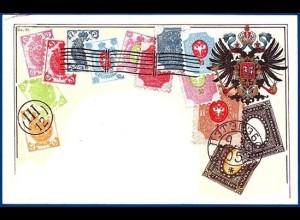 Russland, ungebrauchte lithographische Briefmarken-/Wappen AK. #S410