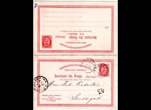 Norwegen P18, gebr. 10 öre Doppelkarte v. Trondhjem n. Württemberg.