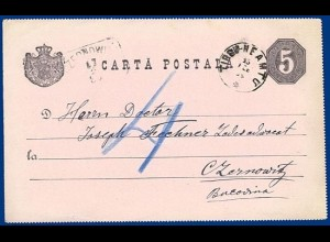 Rumänien 1889, Ganzsache v. Tirgu Neamtu m. Österreich Nachporto 4 Kr. #S233