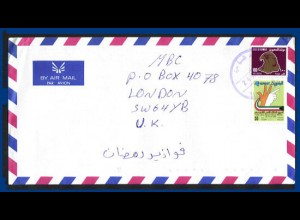 Kuwait, Luftpost Brief, airmail cover to GB. #S113