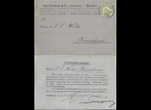 Bayern 1885, EF 3 Pf. auf Geldempfangsanzeige Karte v. Augsburg I Stadt. #2612