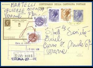 Italien 1976, Einschreiben Ganzsache m. Zusatzfrankat. u Überdr. R-Zettel. #1049