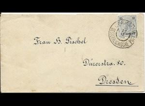 Österreich Levante1899, 1 Pia. auf schönem Brief v. Jerusalem n. Dresden. #1454