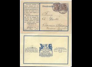 DR 1916, 2x3 Pf. auf illustrierter Reklame Karte v. Lübbecke i.d. Schweiz. #2877