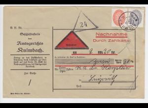 DR 1930, 12+20 Pf. Dienst auf Nachnahme Brief v. Kulmbach n. Bayreuth. #2358
