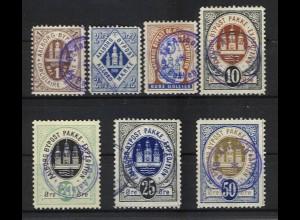 Dänemark Bypost, Aalborg, Ausg. 1886 komplett,7 gebrauchte Werte. #S605